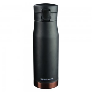 ASOBU LIBERTY CANTEEN Isoliertrinkflasche LC17 BLACK/COPPER